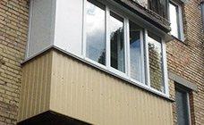 Новый внешний вид металопластикового балкона с наружной обшивкой